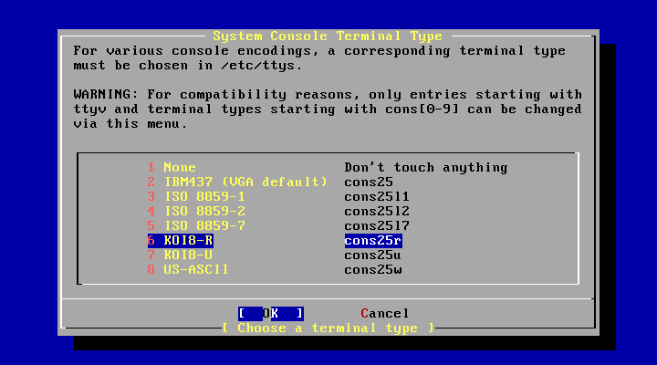 FreeBSD System Console Terminal Type